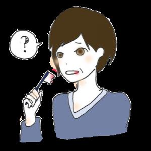 歯茎から出血