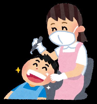 抜歯後の確認